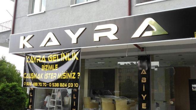Aynal0131-Harf-267771_w1350_h800