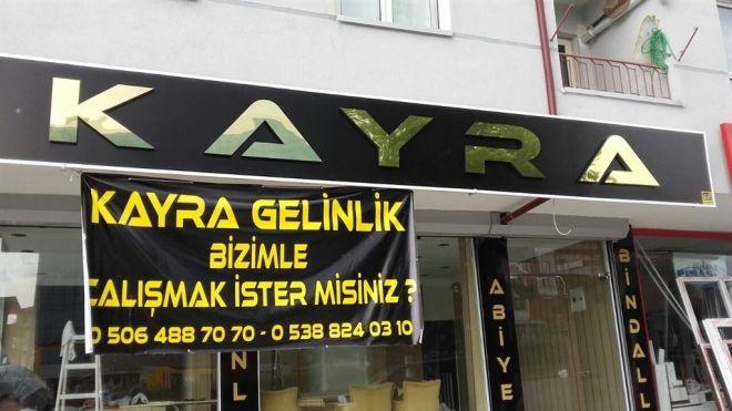 Aynal0131-Harf-51304_w1350_h800
